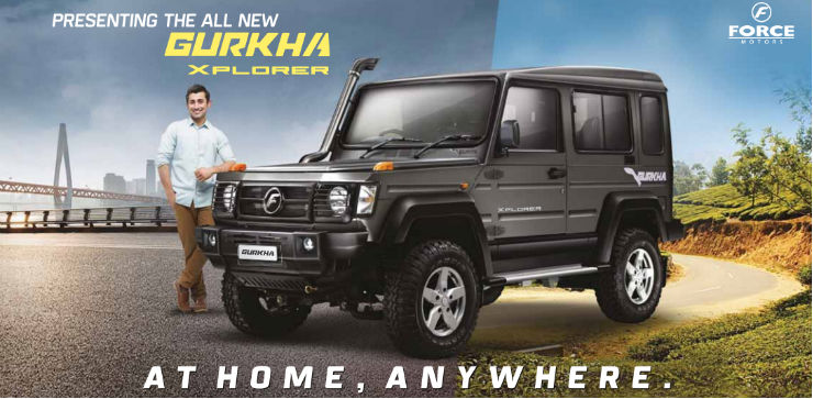 2017 Force Gurkha is here, a logo is all that it needs to look like a Mercedes G-Wagen