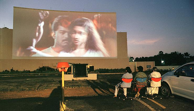 Prarthana Drive-in theater