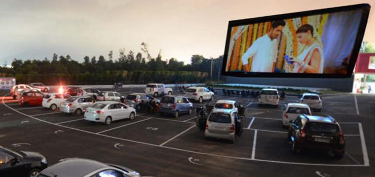 Vizag Drive In Theater