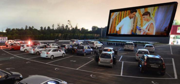 Vizag Drive In Theater