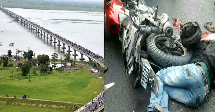 Bhupen Hazarika Setu Bike Accident