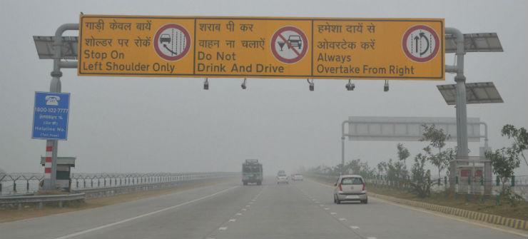 Yamuna Expressway_1