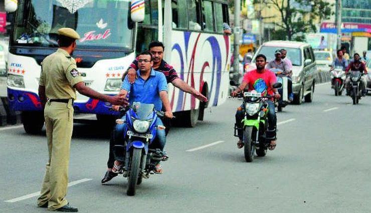 Hyderabad Police Checking