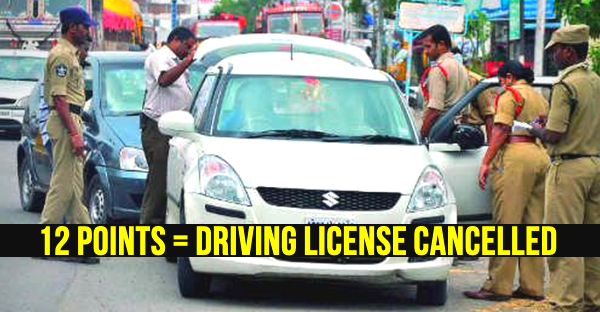 12 points & your driving licence will be cancelled: A new trend?