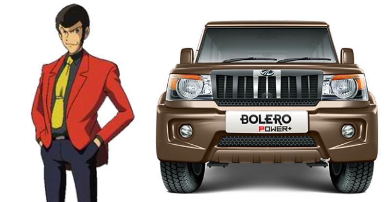 Mahindra Bolero back in India's top 10 selling cars: Why it's still so popular