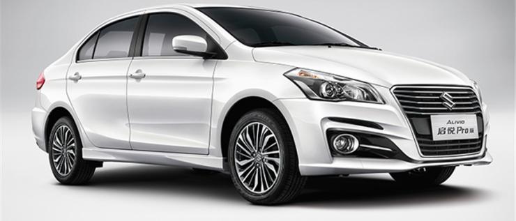 upcoming cars - maruti ciaz facelift