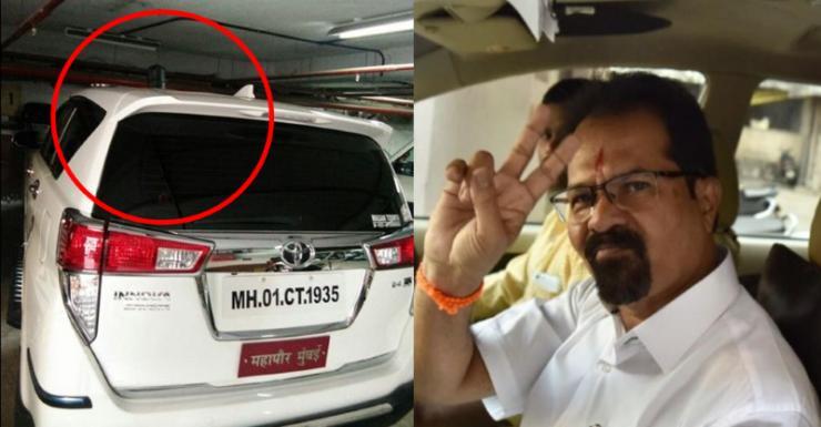 Mumbai Mayor's Toyota Innova Crysta