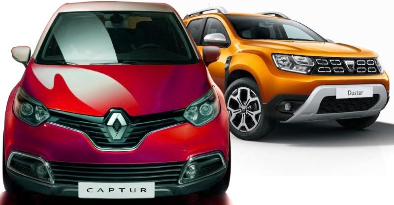 new renault duster india launch delayed due to captur. Black Bedroom Furniture Sets. Home Design Ideas