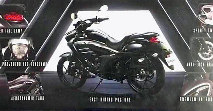 Suzuki Intruder 150 Brochure Leak 2