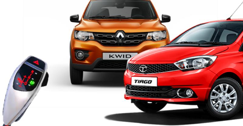 AMT cars from Maruti, Renault & Tata priced under Rs. 5 lakhs: From Kwid to Tiago