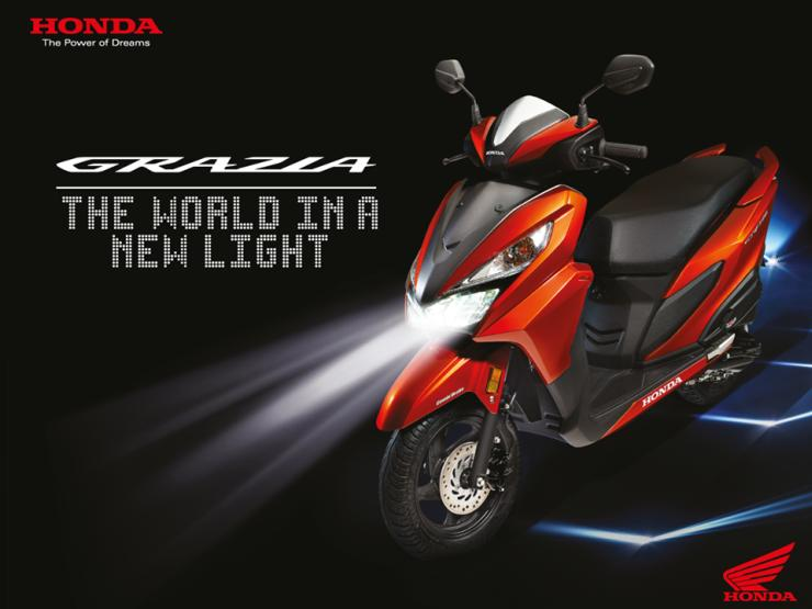 Honda Grazia Automatic Scooter 1