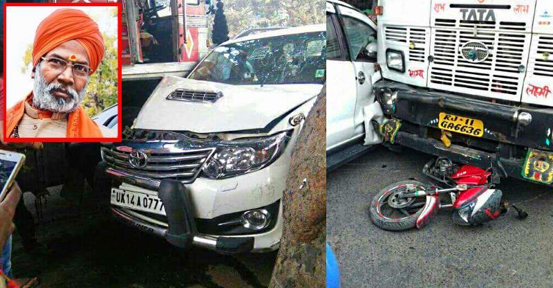 BJP MP Sakshi Maharaj's Toyota Fortuner hit by a milk tanker