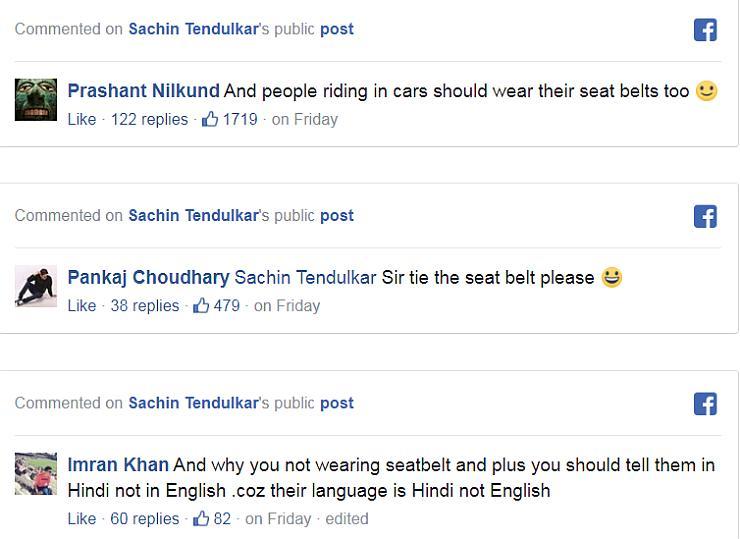 Tendulkar being trolled