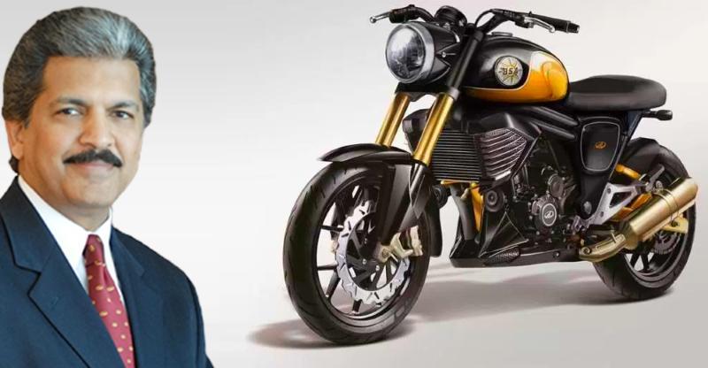 Anand Mahindra confirms new BSA motorcycle