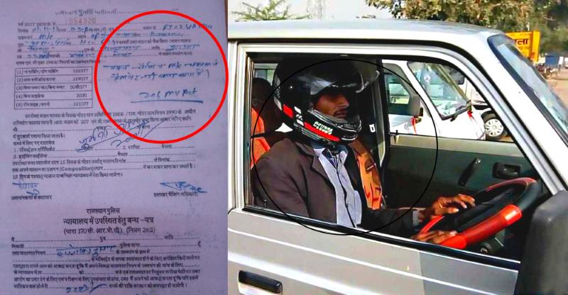 Cops fine man for 'not wearing helmet in a car'; His protest is EPIC