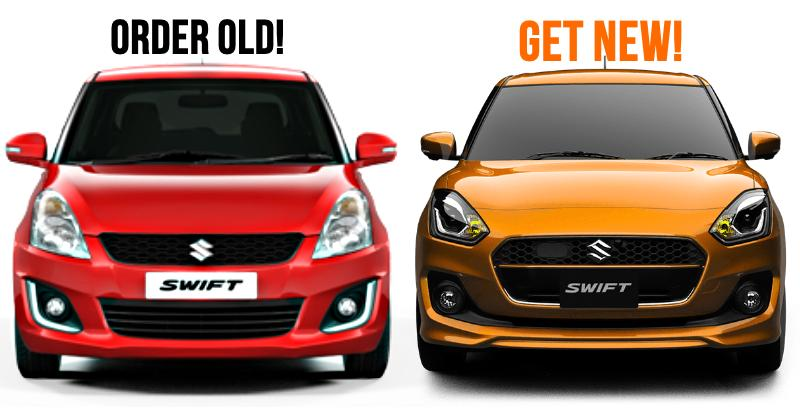 Book An Old Maruti Swift Get The All New 2018 Model Here S Why