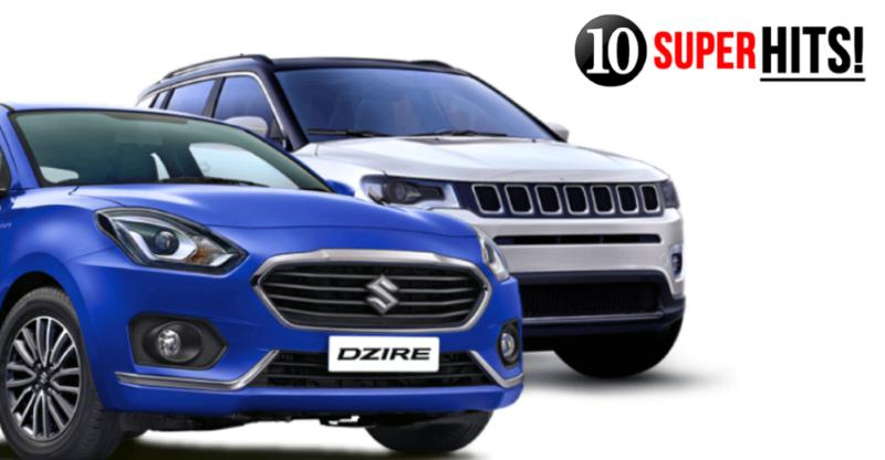 India's SUPERHIT cars & SUVs of 2017: From Maruti Dzire to Jeep Compass!