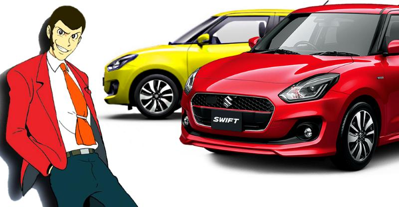 2018 all-new Maruti Swift hatchback races to 30,000 bookings in India