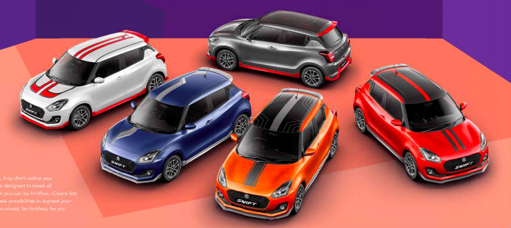 2018 Maruti Swift official iCreate customisation options and prices revealed