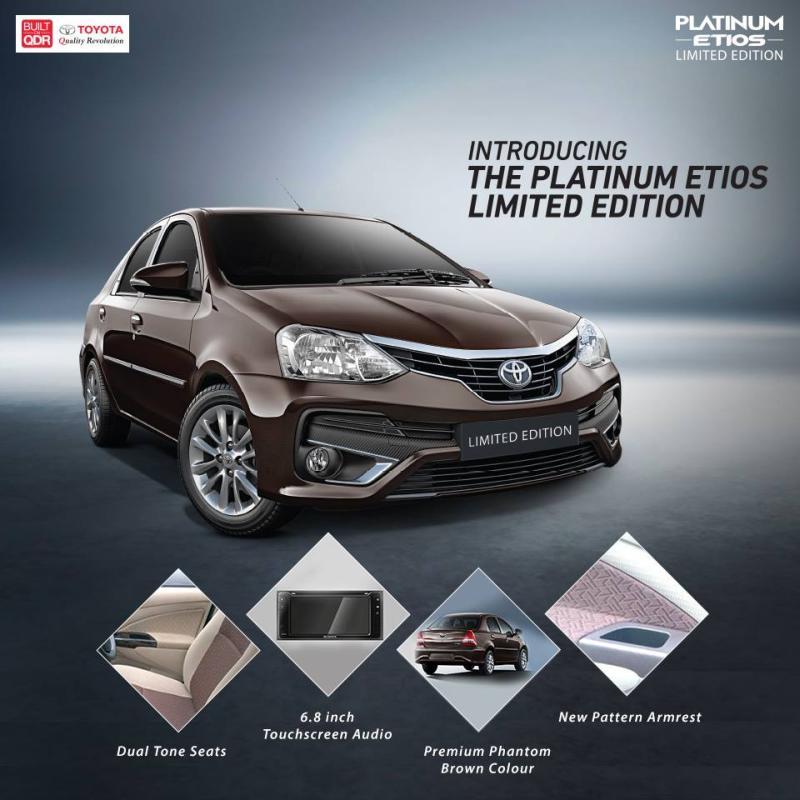 Toyota Etios Platinum Edition sedan launched in India