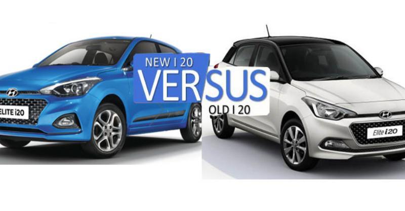 New 2018 Hyundai i20 premium hatchback vs old model – 5 major changes