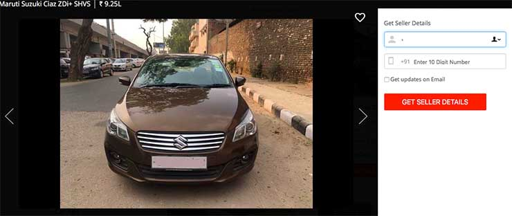 new maruti dzire vs used maruti ciaz image