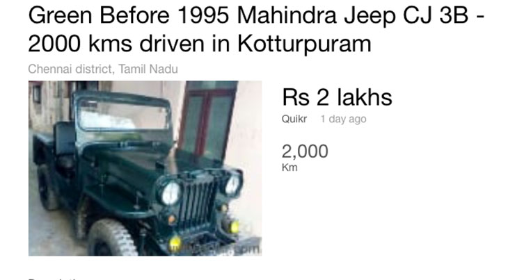 used Jeep C3JB under rs 2 lakh