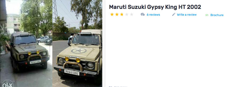 used marut gypsy under rs 2 lakh