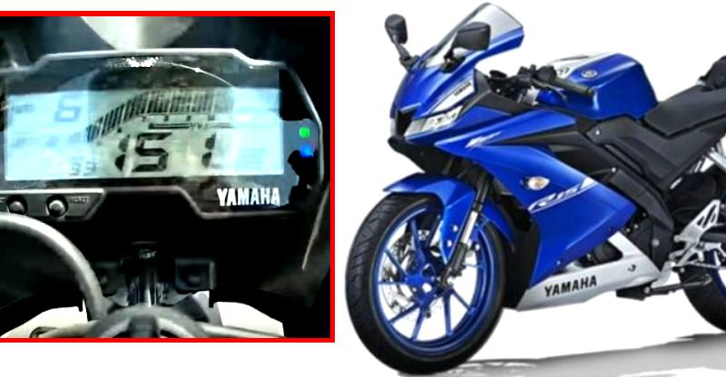 Yamaha R15 Version 3.0 does a top-speed of 151 Kmph; We explain how