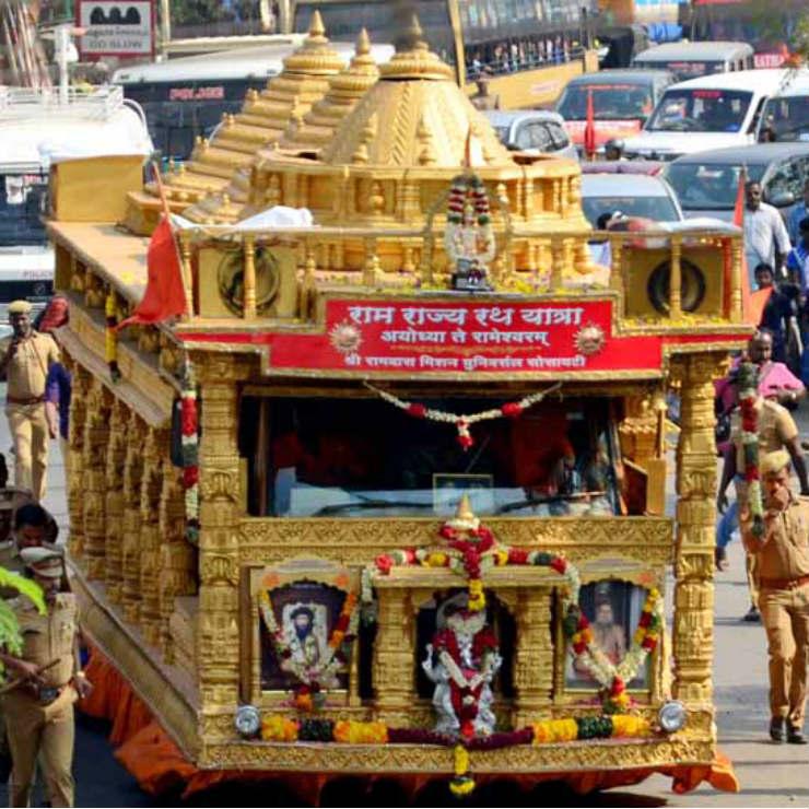 'Ram Rajya Rath Yatra' violates Motor Vehicles Act, say State Transport Authority officials