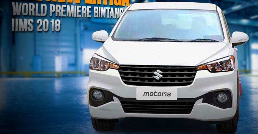 All-new Maruti Suzuki Ertiga MPV: What it'll look like + launch details