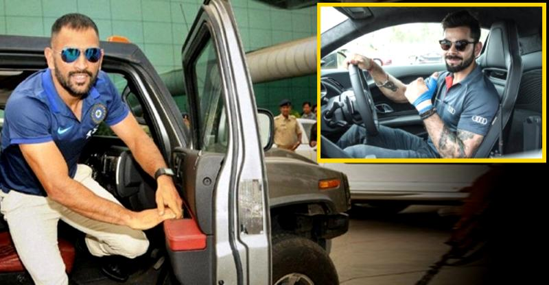 10 most EXPENSIVE cars of Indian cricketers: Virat Kohli's R8 supercar to MS Dhoni's Hummer