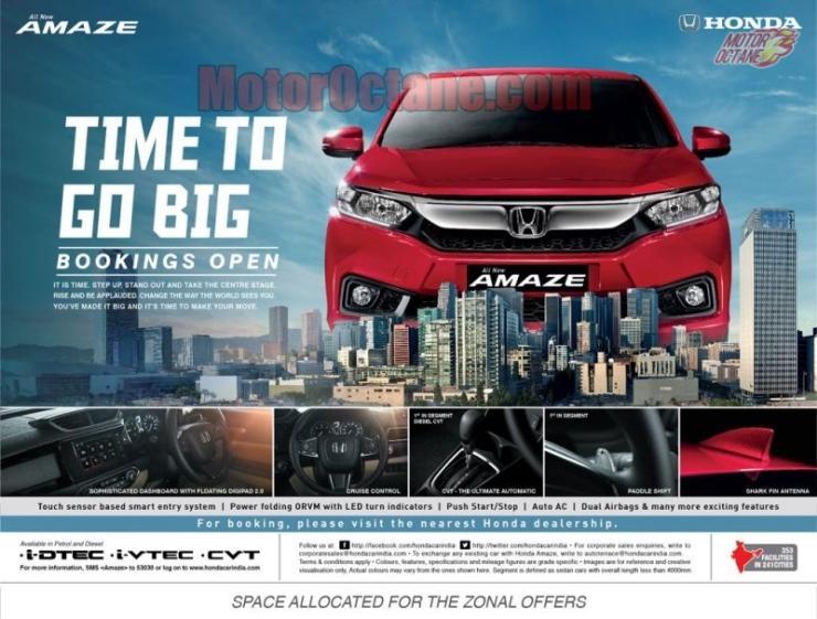 Leaked! Honda Amaze brochure out; key details of Maruti Dzire competitor revealed