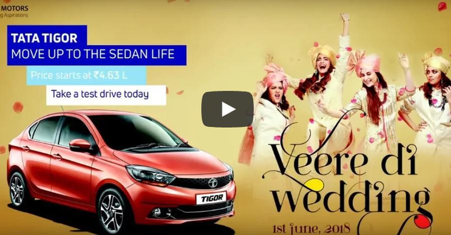 Test drive Tata Tigor & get a chance to meet Veere di Wedding actors like Kareena Kapoor, Sonam Kapoor