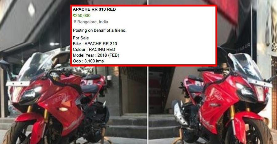 India's first second hand TVS Apache 310 sportsbike on sale now