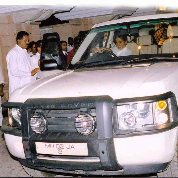 Amitabh Bachchan's Range Rover For Sale & You Can Buy It