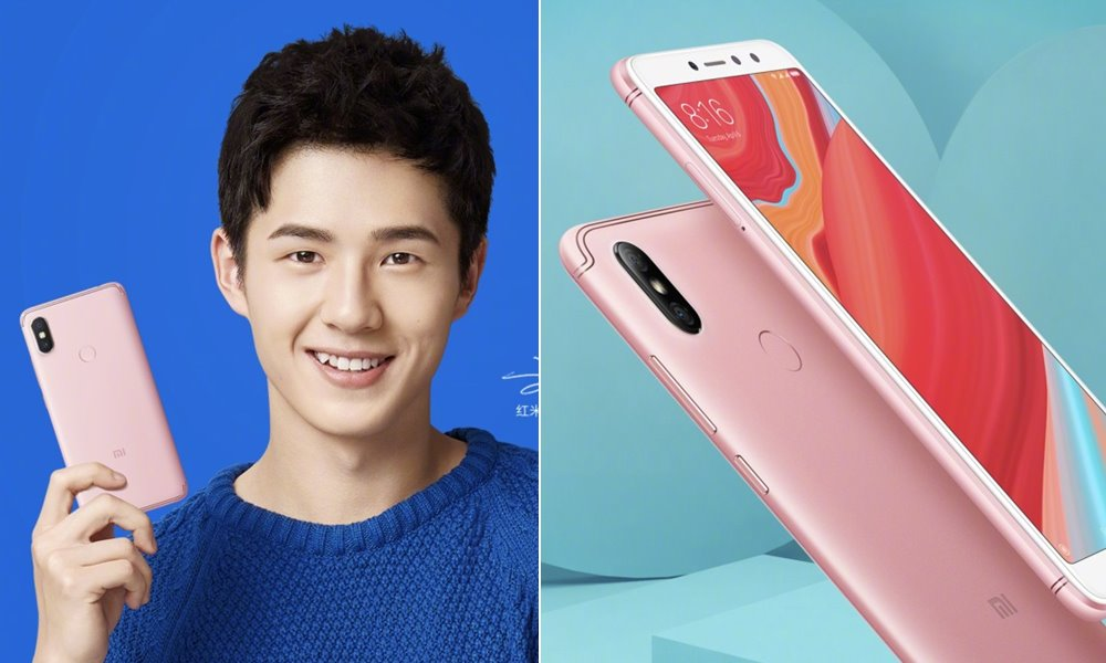Redmi S2: Xiaomi's new phone is aimed at selfie enthusiasts
