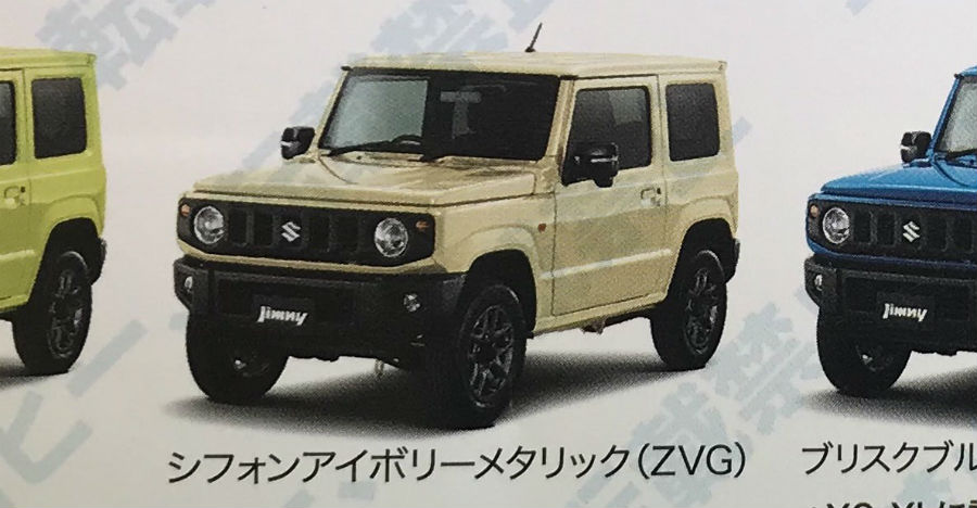 All-new Suzuki Jimny's (Gypsy replacement) brochure REVEALS new details