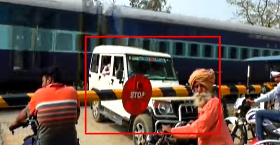 Impatient Mahindra Bolero driver almost gets hit by speeding train: Caught on video