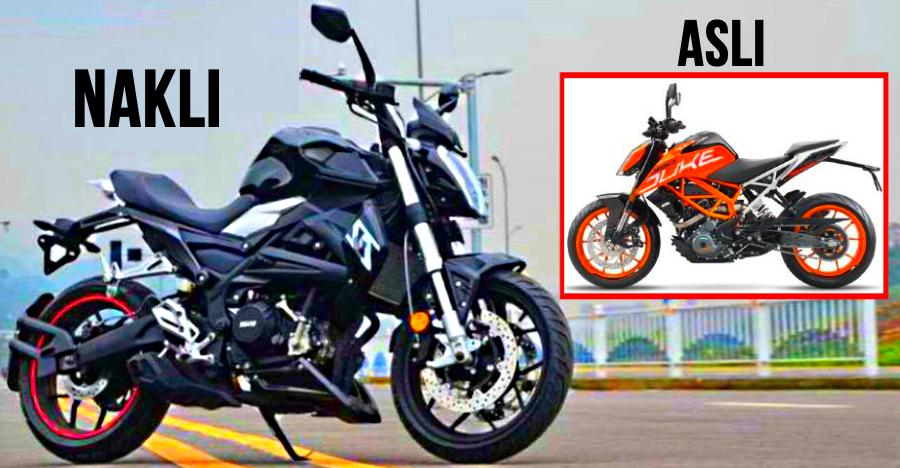 The Chinese are CLONING the latest KTMs, Yamahas & Kawasakis; Pakistanis are buying them!