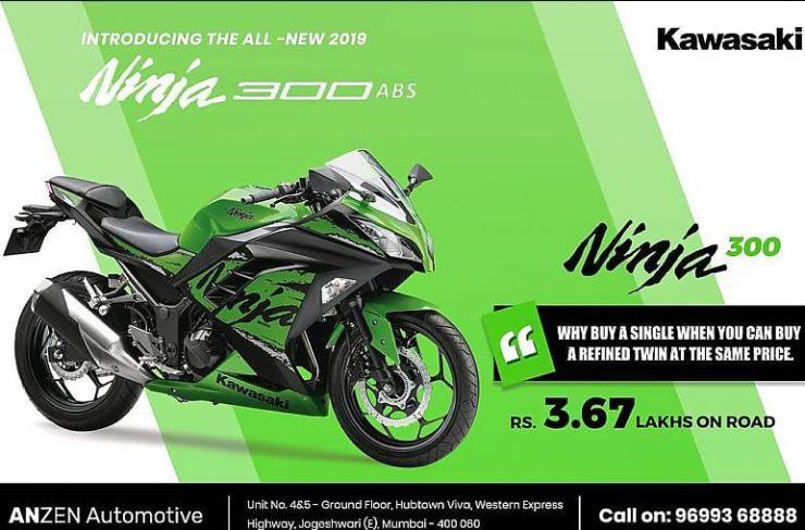 Kawasaki Ninja 300 Dealer Trolls The Bmw G 310r