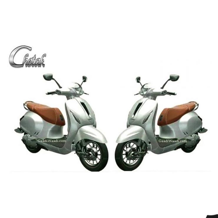 Bajaj New Vehicle Two Wheeler