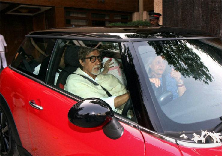 Bachchan Mini