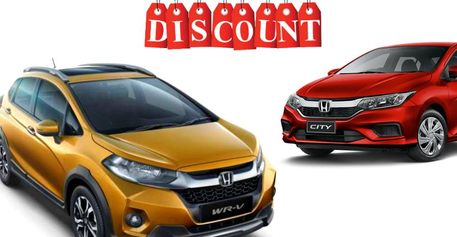 Honda Car Discounts Featured