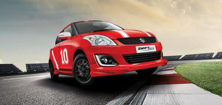 maruti swift resale value feature