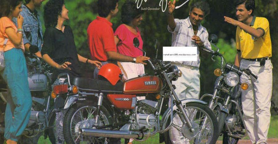 Sunil Gavaskar With The Yamaha Rx100 Featured