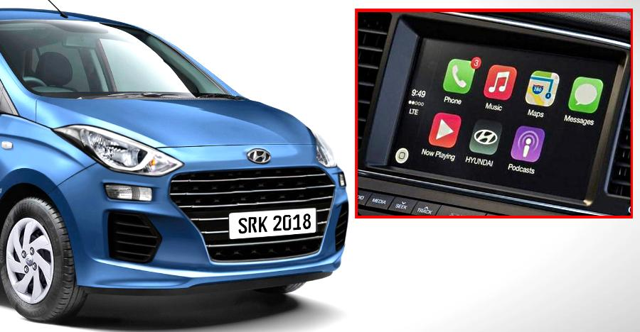 Hyundai Santro to get a touchscreen infotainment system with