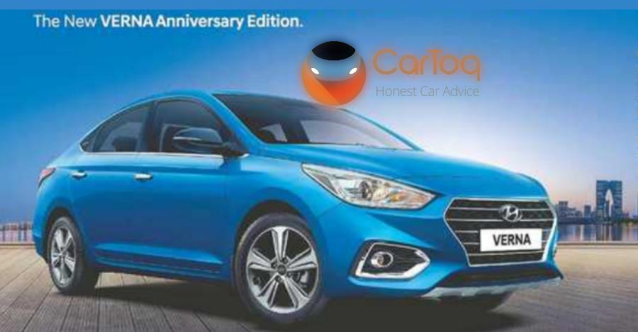 Hyundai Verna Anniversary Edition Featured 1