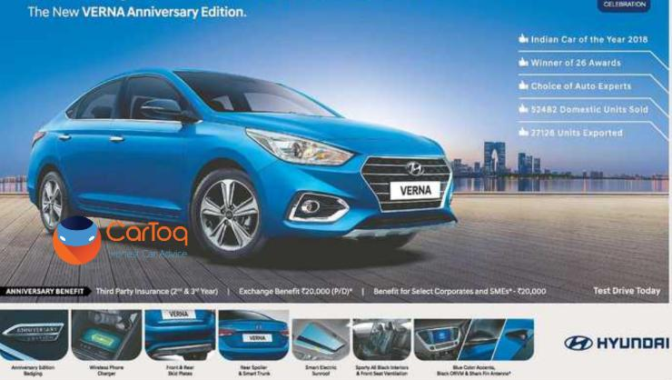 Exclusive Hyundai Verna Anniversary Edition Launched In India