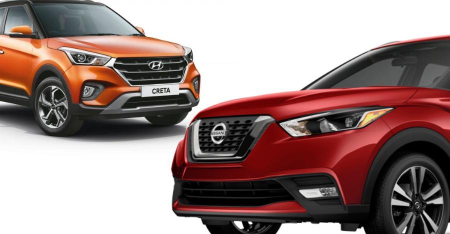 Nissan Kicks official India unveil date revealed: Hyundai Creta challenger